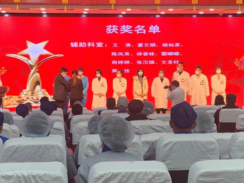 南惠人力派遣员工获2020年度六院优秀员工奖